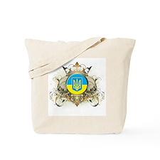 Stylish Ukraine Tote Bag