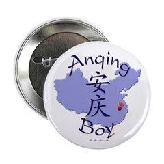 "Anqing Boy 2.25"" Button"