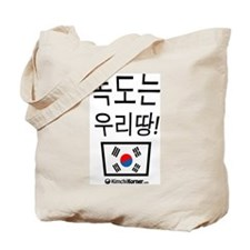 """Dokdo is our land!"" Tote Bag"