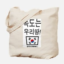 """""""Dokdo is our land!"""" Tote Bag"""