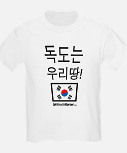 """""""Dokdo is our land!"""" T-Shirt"""