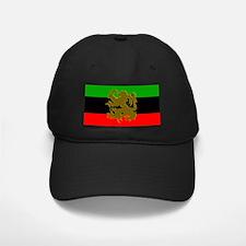 Marcus Garvey Lion of Judah Baseball Hat