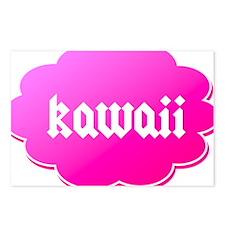 Kawaii Postcards (Package of 8)