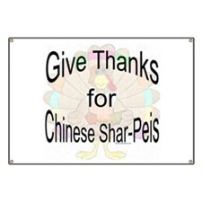 Thanks for Shar Pei Banner