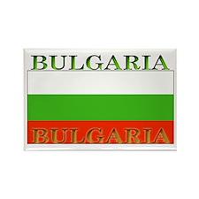 Bulgaria Bulgarian Rectangle Magnet