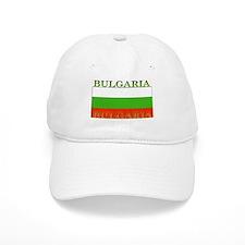 Bulgaria Bulgarian Baseball Cap
