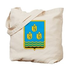 Baku Coat Of Arms Tote Bag