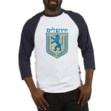 Jerusalem Coat of Arms Baseball Jersey