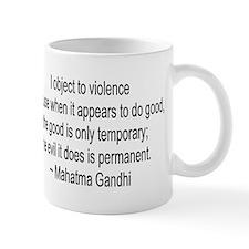 """""""I object"""" Mug"""