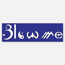 Coexist Bummer Bumper Bumper Sticker