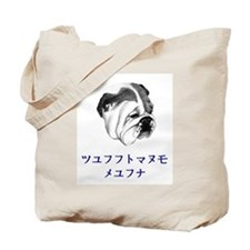 Cool Bulldogsworld Tote Bag