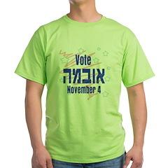 Vote Obama Hebrew T-Shirt
