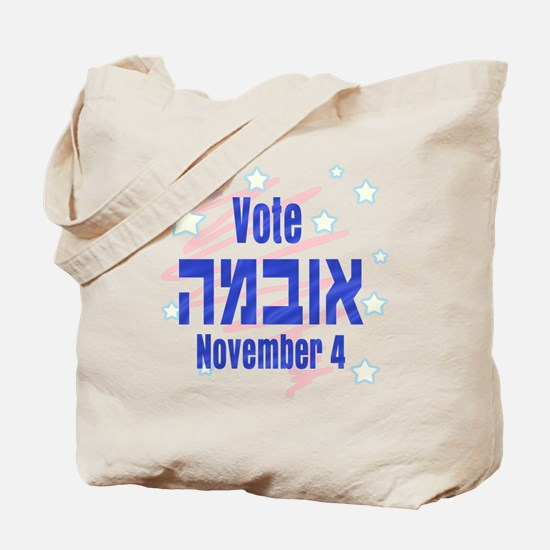 Vote Obama Hebrew Tote Bag