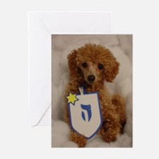 Hannukah Poodle Greeting Cards (Pk of 10)
