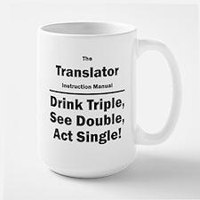 Translator Large Mug