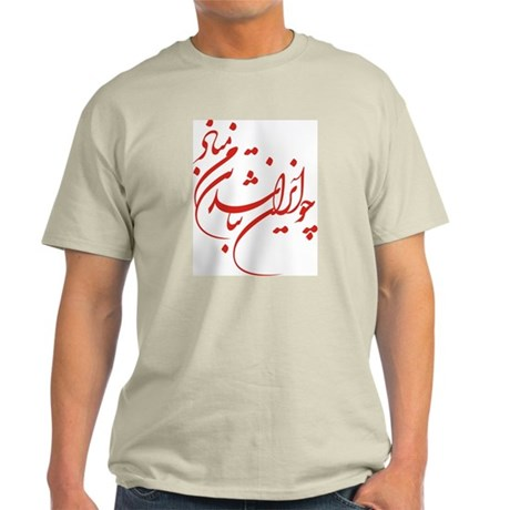 Persian Poem Men Light T-Shirt