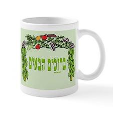 Welcome to My Sukkah Mug