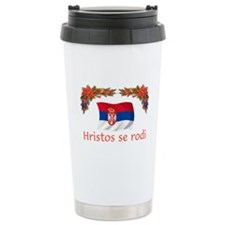 Serbia Hristos...2 Travel Mug