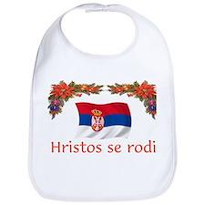 Serbia Hristos...2 Bib