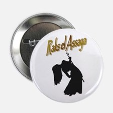 Raks el Assaya Button