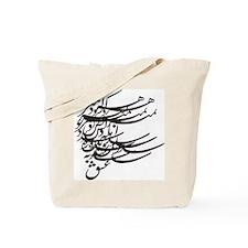 Persian Poem Tote Bag