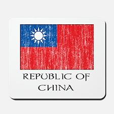Republic of China Flag Mousepad