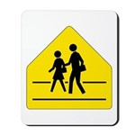 School Crossing Sign - Mousepad