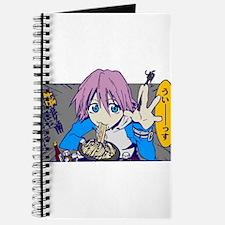 Haruko Journal