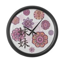 Little Sister with Flowers Large Wall Clock