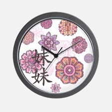 Little Sister with Flowers Wall Clock