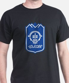 Vanadzor Coat of Arms T-Shirt