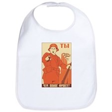 Red Army Bib