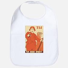 Red Army Bib