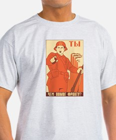 Red Army Ash Grey T-Shirt