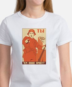 Red Army Women's T-Shirt