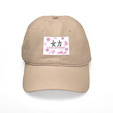Girl Power with Trendy Circles Baseball Cap