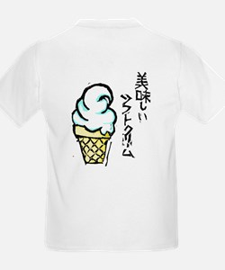 """""""Delicious Ice Cream (Sold Here)"""" T-Shirt"""
