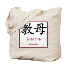 Godmother (Jiao Mu) Chinese Symbol Tote Bag