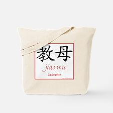 Godmother (Jiao Mu) Chinese Symbol Tote Bag