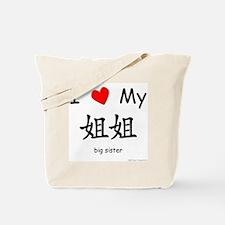 I Love My Jie Jie (Big Sister) Tote Bag