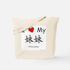 I Love My Mei Mei (Little Sister) Tote Bag