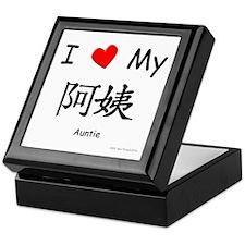 I Love My A Yi (Auntie) Keepsake Box