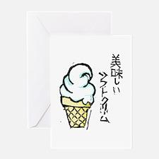 """Delicious Ice Cream"" Greeting Card"
