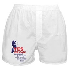 """Obama """"Yes We Can"""" Global Languages Boxer Shorts"""