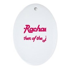 Rachael - Mother of Bride Oval Ornament