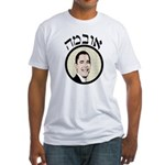 Classy Hebrew Obama Fitted T-Shirt