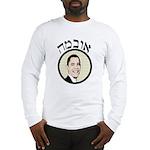 Classy Hebrew Obama Long Sleeve T-Shirt