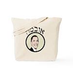 Classy Hebrew Obama Tote Bag