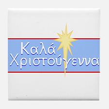 Kala Xristougenna Tile Coaster