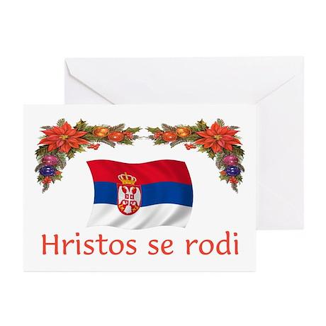 Serbia Hristos...2 Greeting Cards (Pk of 10)